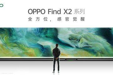 OPPO 注册了新的 品牌商标,有意进军【笔记本电脑】524444NET