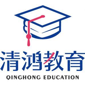 Qing Hong EDU